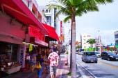 Kokusai-dori Street