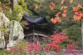 Natadera Temple